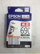 エプソン純正インクカートリッジ|EPSON