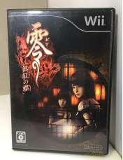 Wiiソフト|NINTENDO