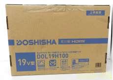 19インチ|DOSHISYA
