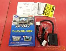 TVキット E-PARTS