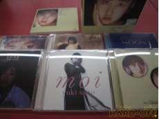 斉藤由紀 CD BOX2|PONYCANYON