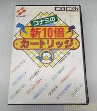 レトロゲームソフト|KONAMI
