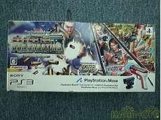 PlayStation Move BIG 3 GUN SHOOTING パーフェクト|ソニー・コンピュータエンタテインメント