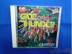 SCD ゲートオブサンダー|ハドソン