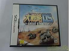大戦略DS -GREAT STRATEGY-|元気