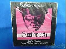Cluytens Directs Beethoven : SYMPHONIES 1|D CLASSICS