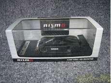 R89C 1989 Shakedown Test|NISSAN
