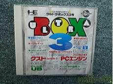 PCD ウルトラボックス3号|ビクター音楽産業株式会社