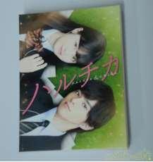 ハルチカ 豪華版(Blu-ray Disc)|(株)ハピネット
