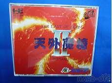 SCD 天外魔境2 卍MARU|ハドソン