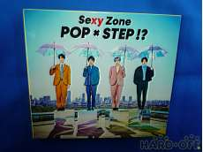 POP×STEP!?(初回限定盤A)(DVD付)|(株)ポニーキャニオン