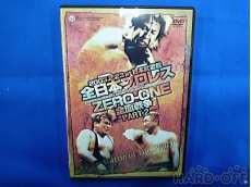 全日本プロレス対ZERO-ONE全面抗争 2.23日本武道館決戦! PART.2|ヴァリス