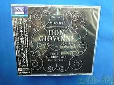 モーツァルト:歌劇「ドン・ジョヴァンニ」K.527(全曲)(3Blu-spec CD|(株)ソニー・ミュージックレーベルズ
