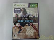 Nike+ Kinect Training|マイクロソフト