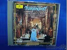 プッチーニ:歌劇「トゥーランドット」(期間限定生産)|ユニバーサルミュージック クラシック