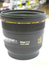 キヤノン用広角単焦点レンズ|SIGMA