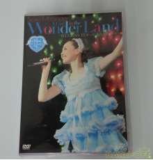 SEIKO MATSUDA CONCERT TOUR 2013|ユニバーサルミュージック