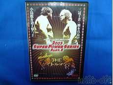 全日本プロレス THEタイトルマッチ スーパーパワーシリーズ Part.2|ビデオメーカー