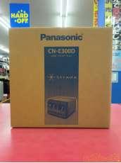 SSDカーナビ|PANASONIC