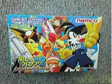 風のクロノアG2 ドリームチャンプトーナメント|ナムコ