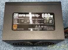 KRPW-N600W/85+ ATX電源|玄人志向
