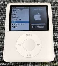 iPod nano 4GB|APPLE