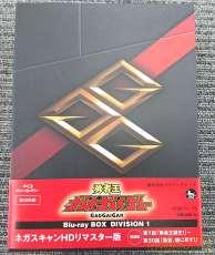 勇者王ガオガイガーBlu-ray BOX DIVISION1|Victor Entertainment