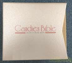 Candies Bible メモリアル・ボックス SONY