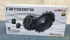 車用スピーカーユニット PIONEER/CARROZZERIA