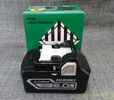 電動工具用充電器 HIKOKI