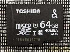 microSDXCメモリーカード 64GB 未使用品|TOSHIBA