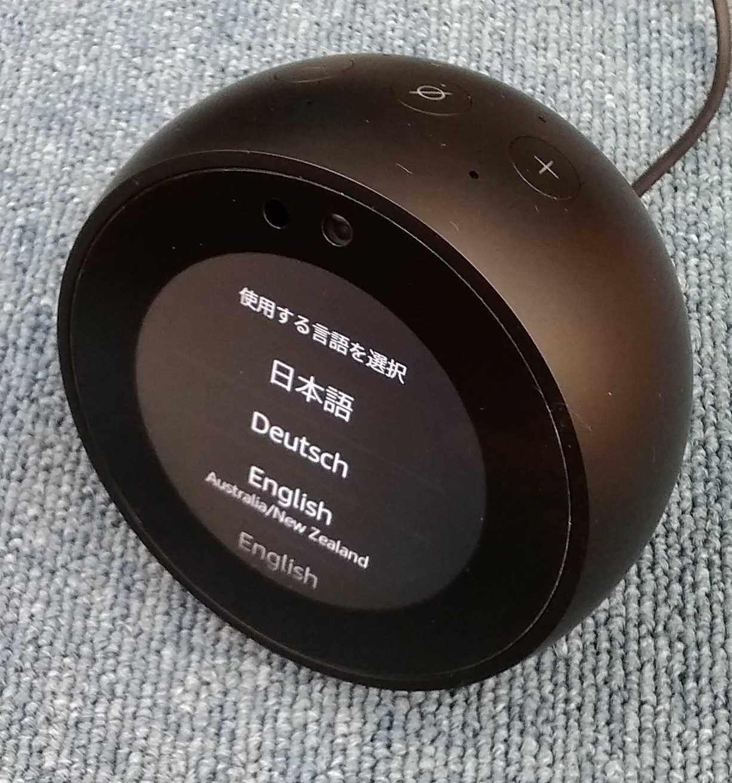 echo spot モニター付きスマートスピーカー AMAZON