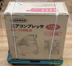 オイル式コンプレッサー LUDMAX