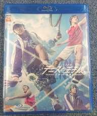 ミュージカル テニスの王子様 3rd season|MARVELOUS