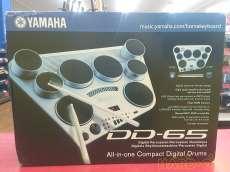 デジタルパーカッション DDシリーズ|YAMAHA
