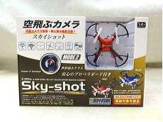 ヘリコプター|DOYUSHA