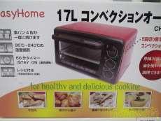ノンフライ熱風オーブン|ヒロコーポレーション