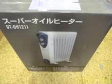 オイルヒーター|その他ブランド