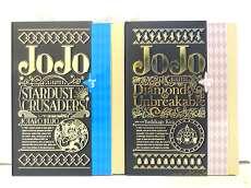 ジョジョの奇妙な冒険 第3部 第4部|ワーナーブラザースジャパン
