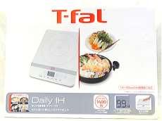 調理器具関連 T-fal