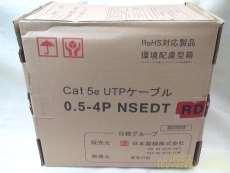 ビデオキャプチャー|日本製線