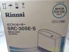 石油ファンヒーター|Rinnai