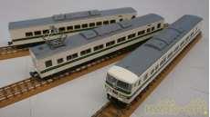185系リレー号3両セット|KATO