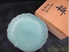 笹青磁・菊中割号鉢|深川製磁