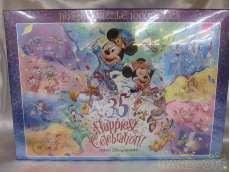東京ディズニーランド35周年限定パズル|