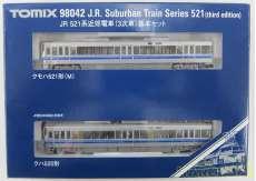 JR521系近郊電車(3次車)基本セット|TOMIX