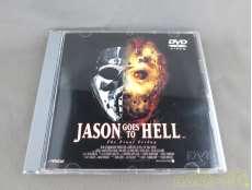 13日の金曜日 ジェイソンの命日 2000年発売盤|VICTOR