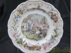 プレート・皿|ROYAL DOULTON