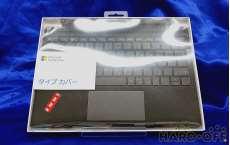 Suface Pro用キーボード一体型カバー|MICROSOFT