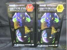 Bトレインショーティー 500 TYPE EVA A/Bセット|BANDAI